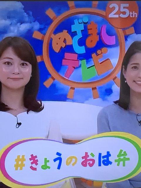 おは弁みやぎ!!!